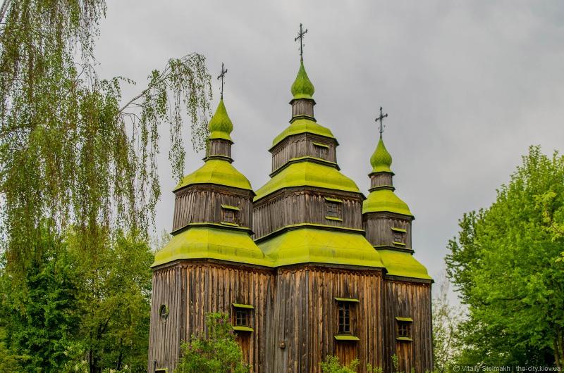 фото: Віталій Стельмах