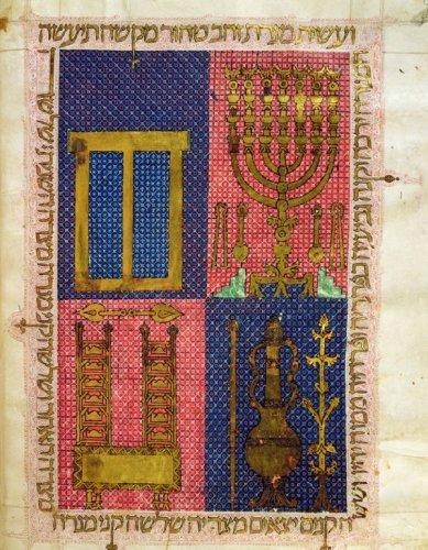 Найдорожчі книги світу (Єврейська Біблія (Hebrew Bible)) (10)