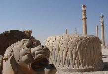 Стародавнє місто Персеполь - свідок перської могутності (1)