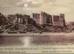 Хотинська фортеця - один з найдавніших і найвеличніших замків України (6)