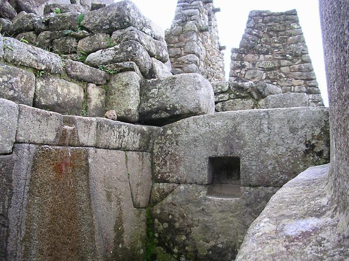 Мачу-Пікчу - місто дивовижної історії інків і нерозгаданих таємниць (7)