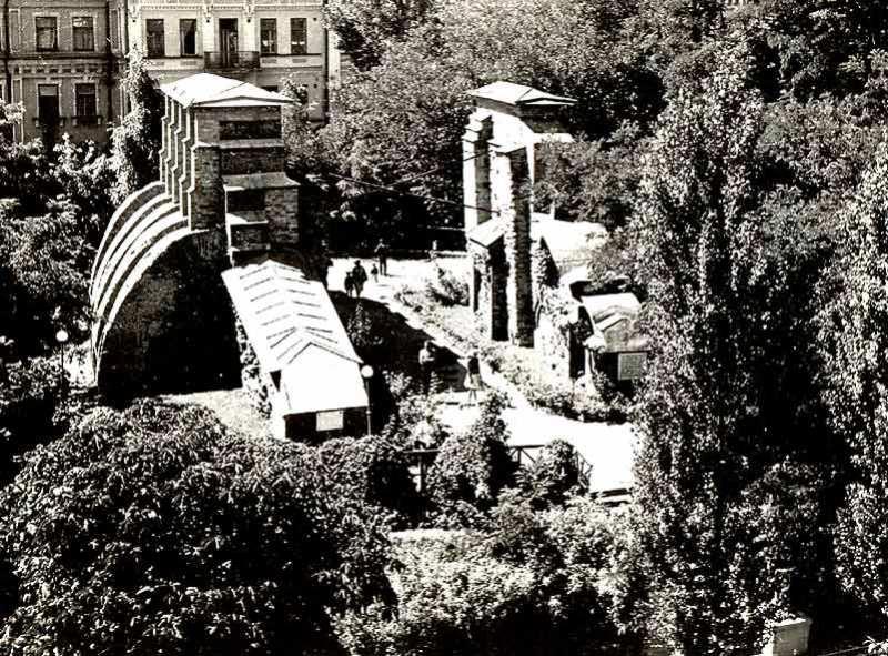 Фото до реконструкції (1970-ті роки)
