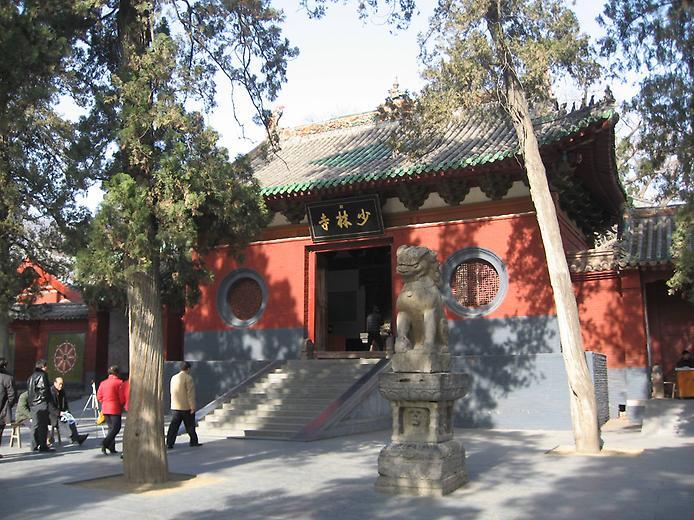 Шаолінь. Буддистський монастир в Китаї (1)