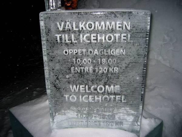 Королівство Снігової Королеви: незвичайний крижаний готель у Швеції (24)