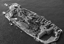 Моторошний острів Хашима або Гунканджіма. Острів привид в Японії. (23)