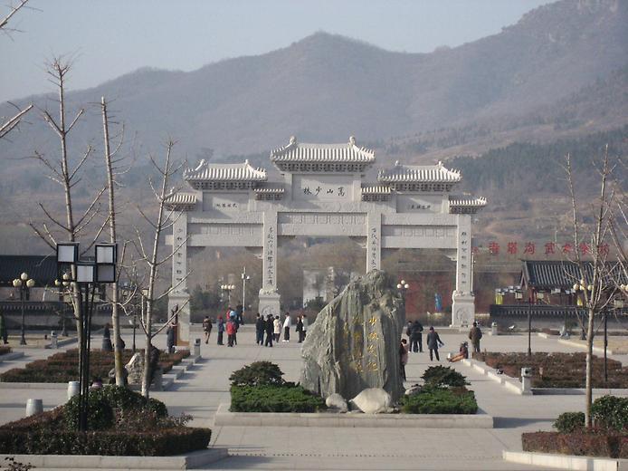 Шаолінь. Буддистський монастир в Китаї (4)