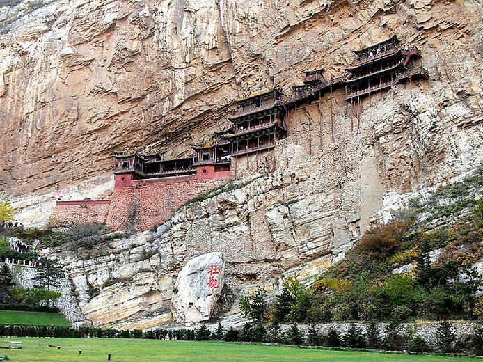 Один з найдивовижніших монастирів в світі — висячий храм гори Хенг (8)