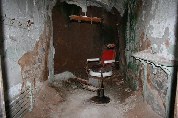 Східна державна в'язниця, Пенсільванія