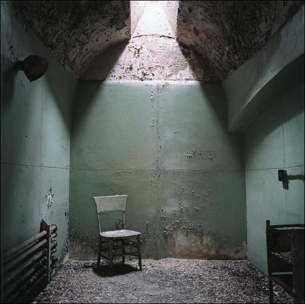 В'язниця штату Огайо