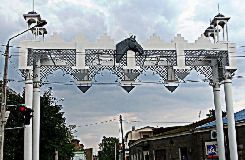 Кінські ворота. Сучасний вигляд  фото: etovidel.net