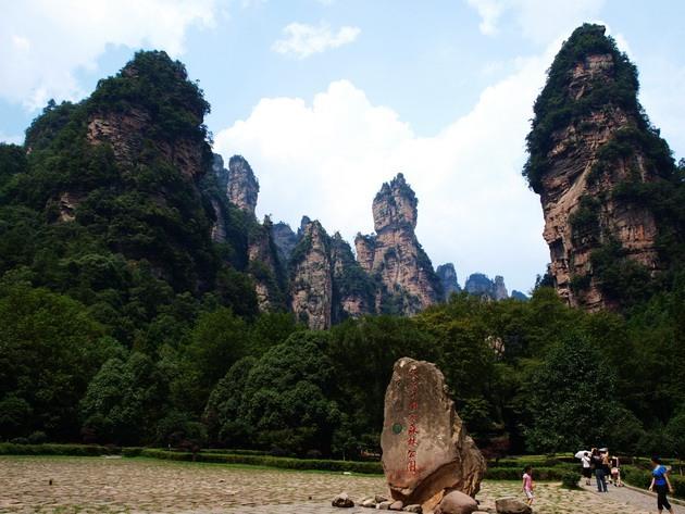Національний парк Чжанцзяцзе (20)