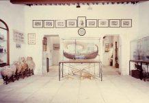 Музей Егейського моря на острові Міконос (4)