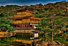 Неймовірно - красивий Золотий Павільйон Кінкаку Дзи. (3)