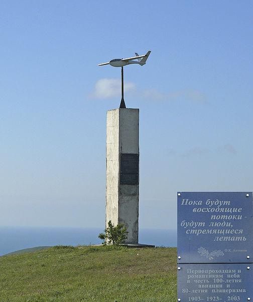 Гора Клементьєва та Центр планерного спорту (4)
