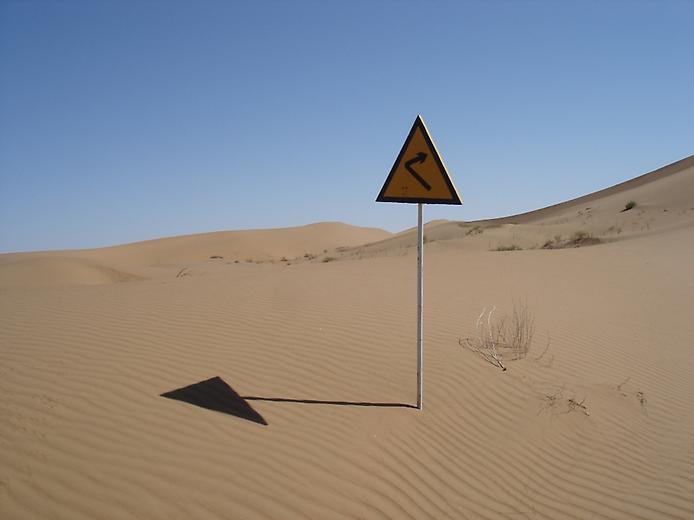 Пустеля Гобі. Найбільша пустеля Азії (2)