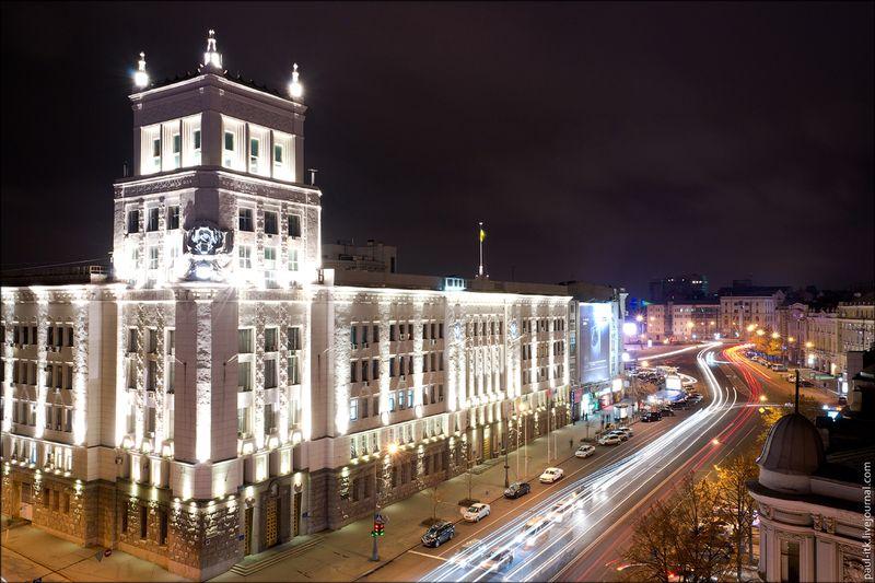 Харків - вид з дахів (Міськрада.)