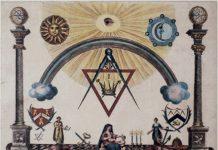 Таємне життя масонів