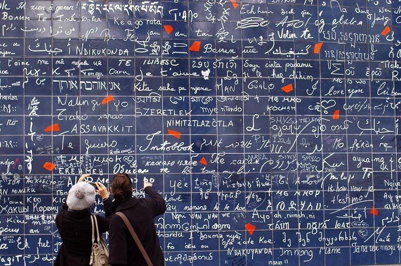 Стіна любові в Парижі. (3)