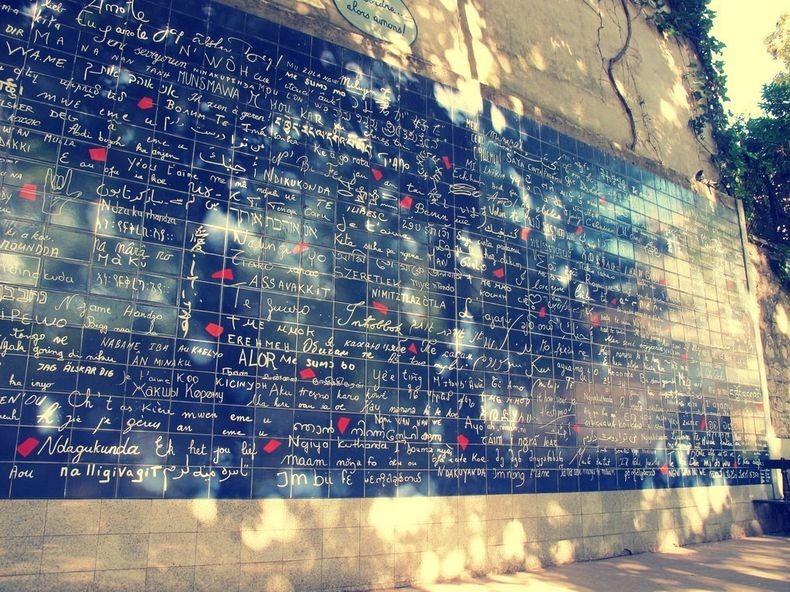 Стіна любові в Парижі. (2)