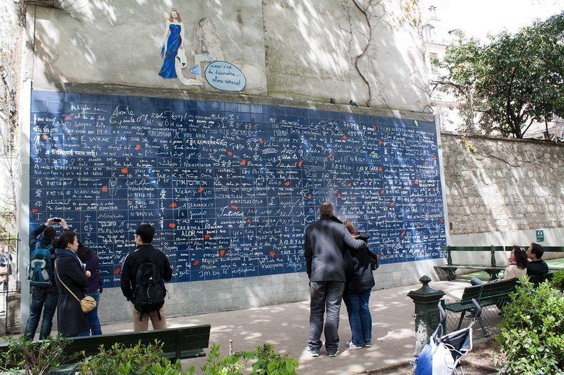Стіна любові в Парижі. (1)