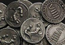 Стародавні монети з сексуальними сценами (1)