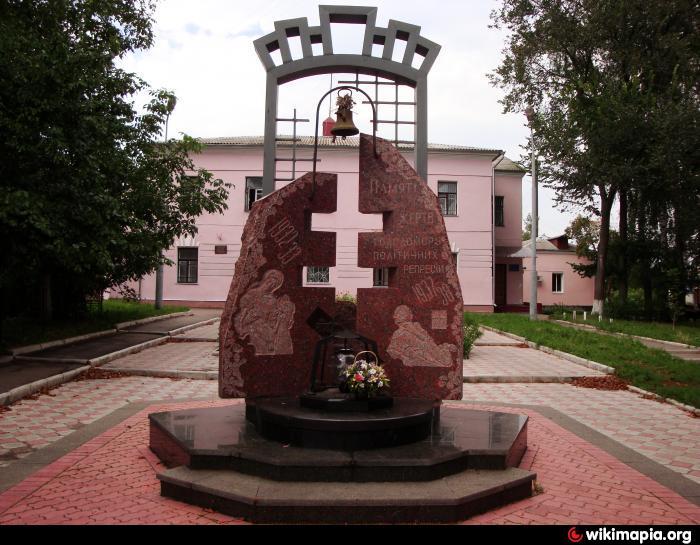 Пам'ятник жертвам голодомору та політичних репресій, Ніжин