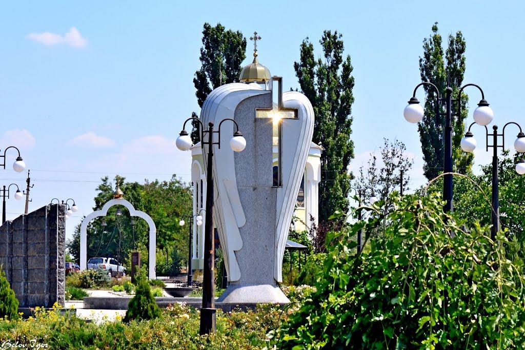 """Меморіал """"Скорботний ангел"""", присвячений жертвам голодомору 1932 - 1933 років, Одеська область"""