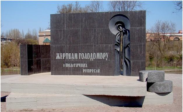 Жертвам голодомору та політичних репресій, Кривий Ріг