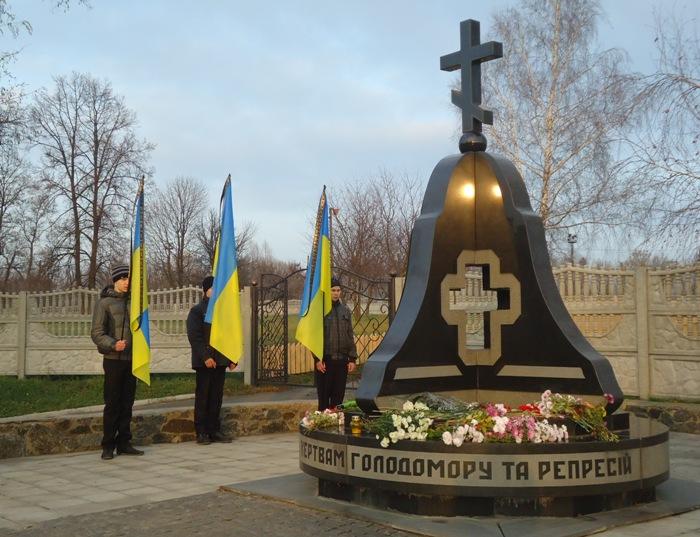 Пам'ятник жертвам Голодомору, Малин, Житомирська область