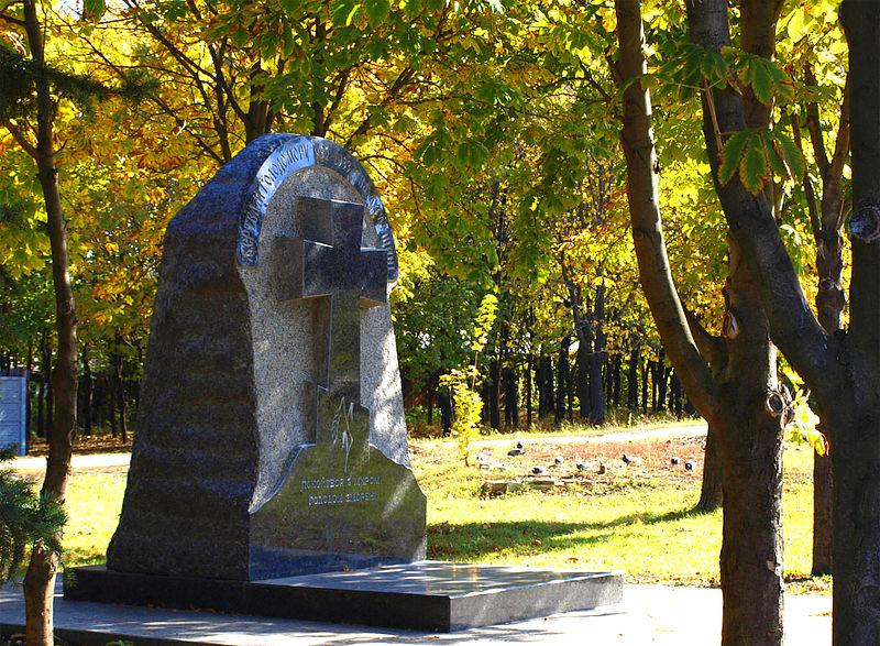 Монумент жертвам Голодомору 1932-1933 рр.. Луганськ.