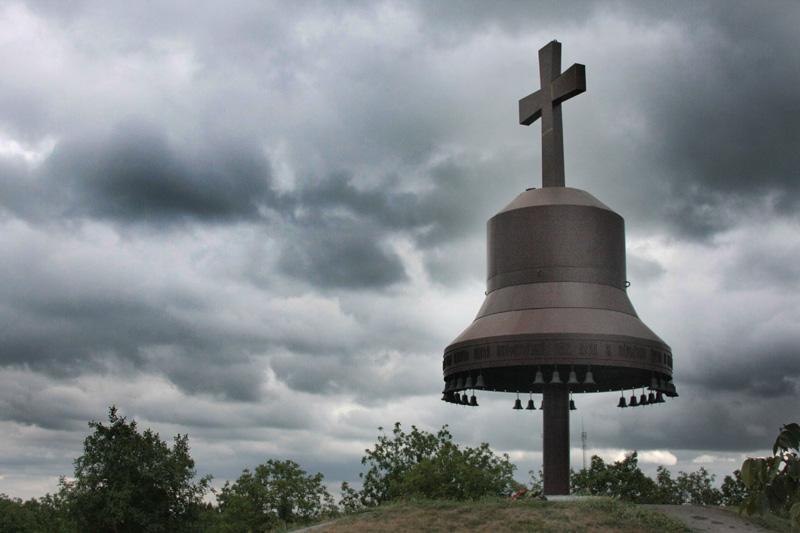 Курган скорботи. Пам'ятник жертвам Голодомору, Полтавська область