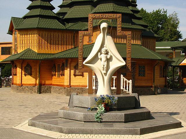 Пам'ятник жертвам голодомору-геноциду та депортацій ХХ століття, Львів