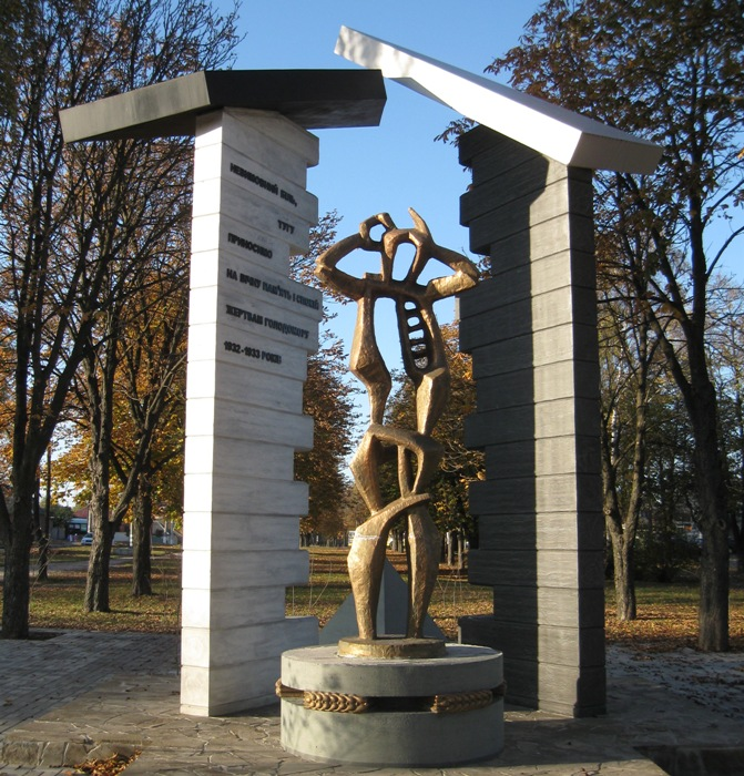 Пам'ятний знак Жертвам Голодомору, Суми