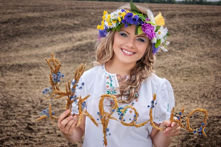 Так, я люблю Україну. 23 несподіваних фото української символіки ...