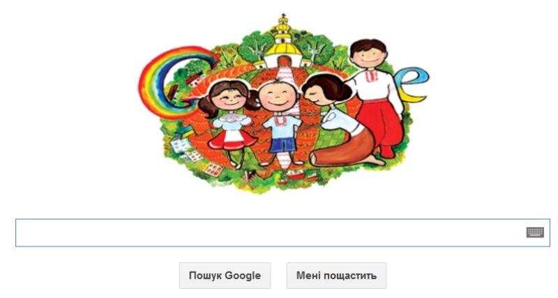 Так, я люблю Україну. 24 несподіваних фото української символіки google doodle