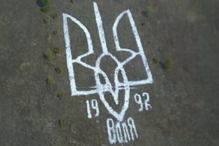 Так, я люблю Україну. 24 несподіваних фото української символіки lCMwunhr0BE