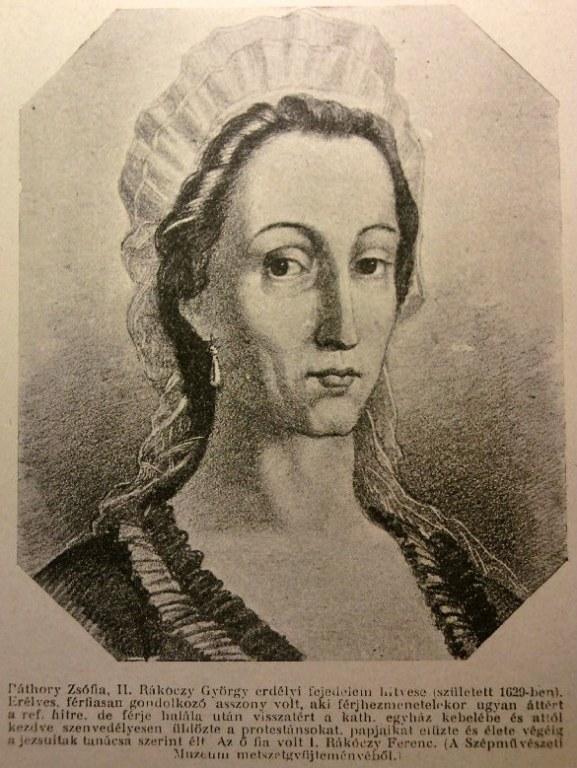 Софія Баторі