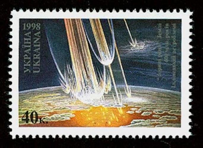 Українська марка, присвячена Іллінецькій астроблемі