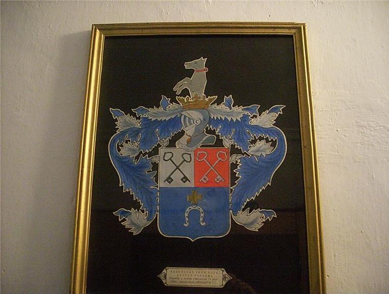 Родинний герб Попових. Собака тут символізує вірність