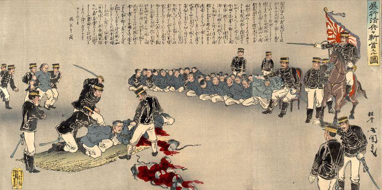 Японська гравюра. 1894 рік