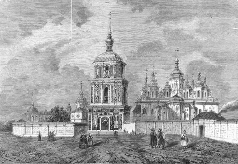 У Софії Київській розміщалась бібліотека