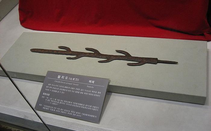 original_mysterious-swords-10
