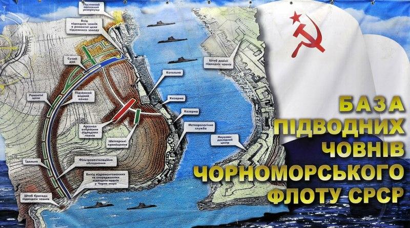 podzemnaya-baza-podvodnyx-lodok-v-balaklave-07