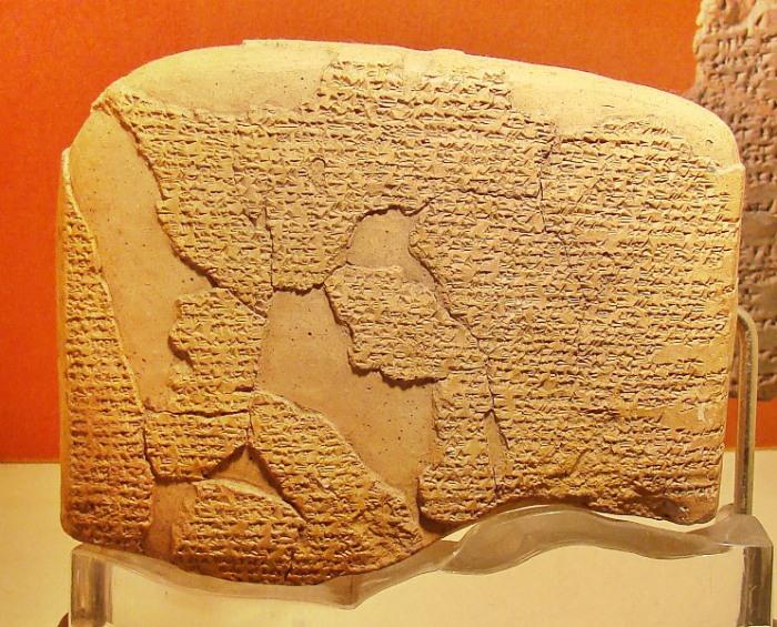 Найстаріший міжнародний договір (1269 до н.е.)
