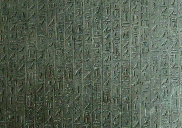 Найстаріший збережений релігійний текст