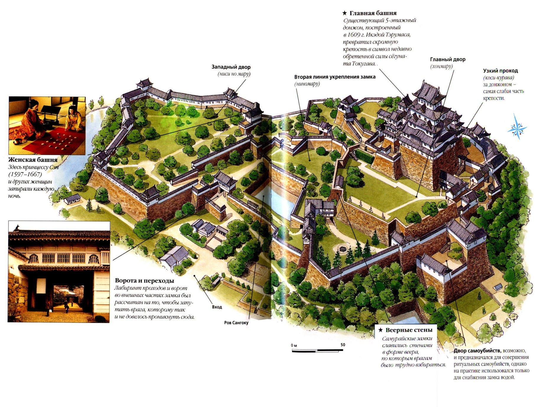 1399463495_04-himeji-castle