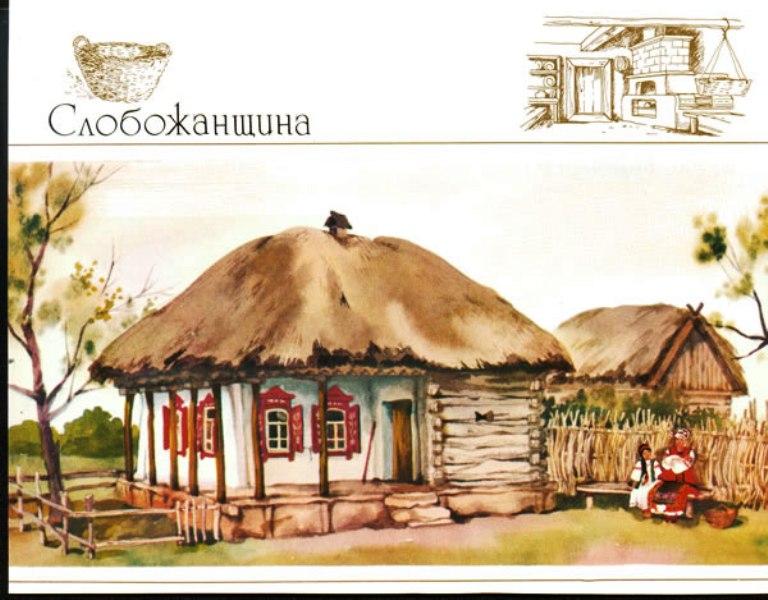 Житловий комплекс, с. Новоохтирка колишнього Старобільського повіту Харківської губернії, тепер Новоайдарського району Луганської області