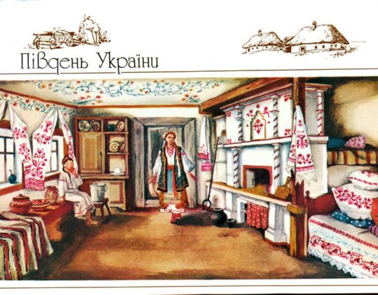 Інтер'єр житла, с. Петриківка колишнього Новомосковського повіту Катеринославської губернії, тепер Петриківського району Дніпропетровської області