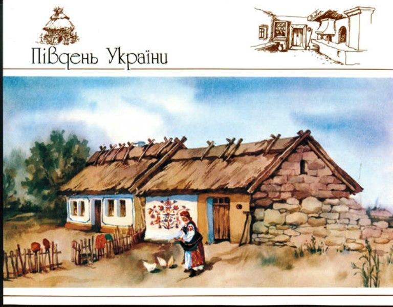 Житловий комплекс, с. Кіндійка колишнього Херсонського повіту Херсонської губернії, тепер смт Антонівка Дніпровського району м. Херсона