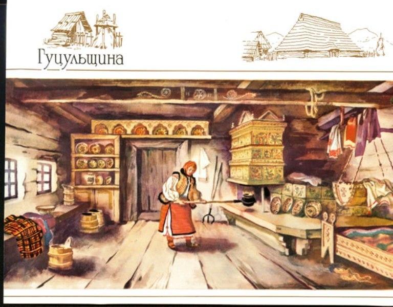 Інтер'єр житла. Присілок с. Космач, тепер Косівського району Івано-Франківської області